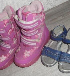 З пары, зимние сапоги 2 пары и сандали на лето