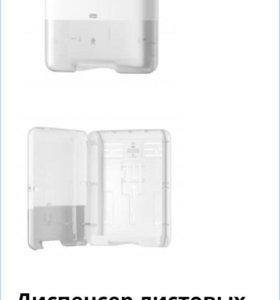 Диспенсер для бум.полотенец TORK H3 белый (новый)