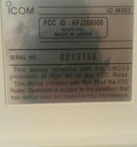 Морская рация ICOM IC-M302