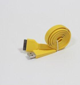 USB кабель для Apple iPhone/iPad 30 Pin Плоский