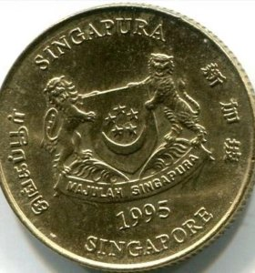 Монета Сингапура. 5 центов 1995