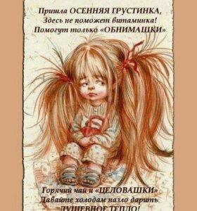 Кукла Винкс Стелла
