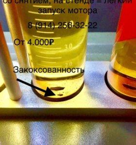 Чистка форсунок инжектора со снятием на стенде