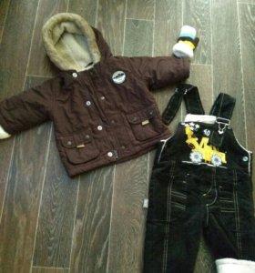 Курточка и полукомбез