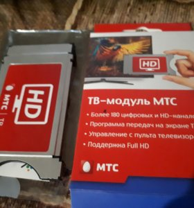Тв модуль МТС
