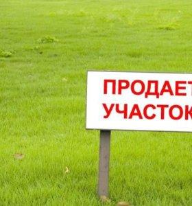 земельный участок -15 соток