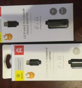 Baseus Lightning - 3,5мм джек Адаптер,Iphone 7