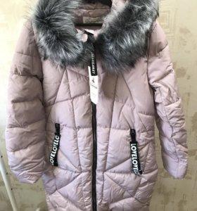 Куртка в наличии