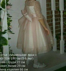 Нарядное платье для вашей принцессы