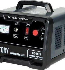 Пуско-зарядное устройство KITTORY ВС-50/S,12/24V