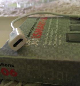 Универсальный кабель для iPhone