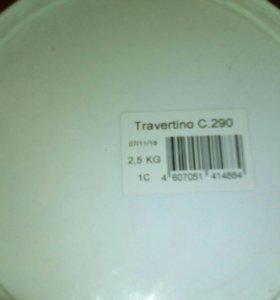 Затирка для плитки Starlike Travertino C290 2,5 кг