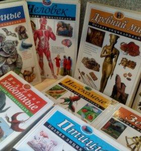 Детские инциклопедии