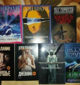 Книги,фантастика