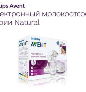 Молокоотсос Avent электронный с подарком