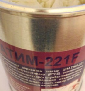 Смазка Циатим 221F подойдёт для катушек 20мл