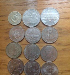 Юбилейные монеты СССР 1р и 5р