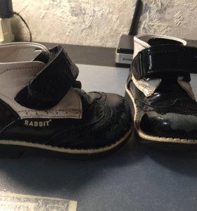 Ботинки rabbit