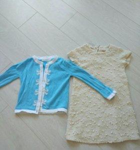 Платье и кофта