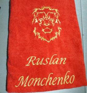 полотенце с вышивкой имени