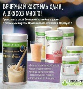 Протеиновое питание