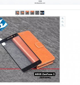 Стекло на Asus ZenFone 3