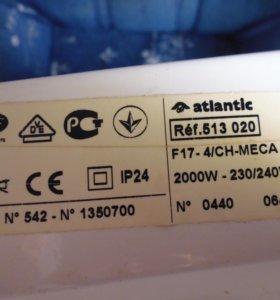 Atlantic f17 2000w