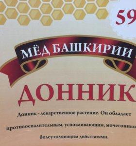 Мёд Башкирии, Донник