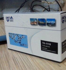 Продам совместимый картридж TK-1110