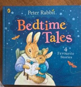 Bedtime tales. Peter Rabbit. 4 Favourite Stories.