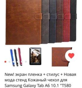 Чехол для планшета Samsung Galaxy Tab A6