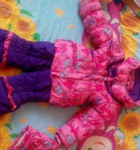 Зимний костюм + жилетка