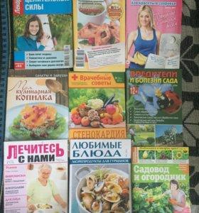 Журналы для чтения, разные
