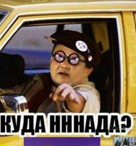 Отвеу привезу по красногорску и ближайшему району.