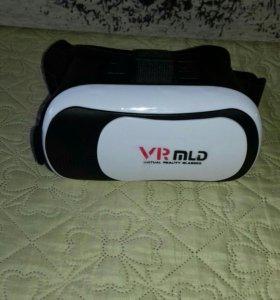 Маска виртуальной реальности