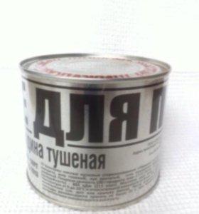 Тушенка