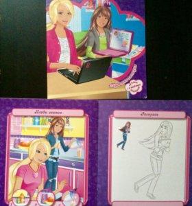 Новая Барби, книга с заданиями. Barbi