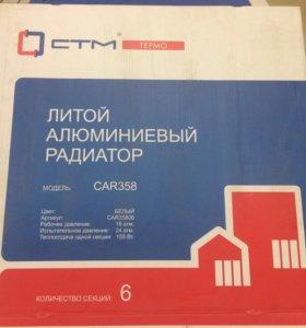 Радиатор алюминиевый 350/80 CTM TEPMO