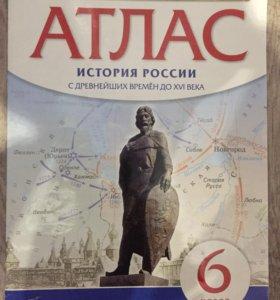 Атлас «История России» 6 класс дрофа