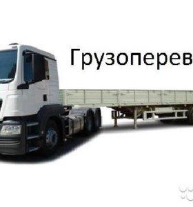Услуги длиномера 13.6 м