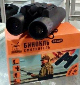 """Бинокль маленький Экспедиция """"Смотритель"""" EOB-1025"""