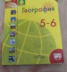 география 5-6