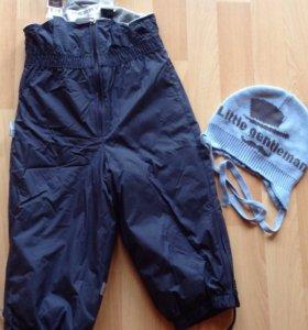 Зимние штаны для 👶 мальчика