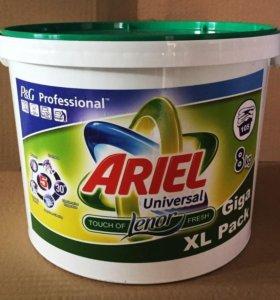 Ariel &lenor 8кг оригинал