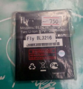 Fly BL3216