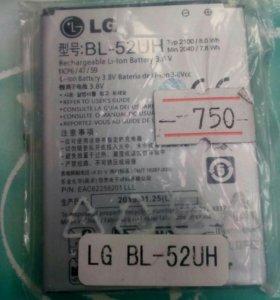 LG BL 52UH