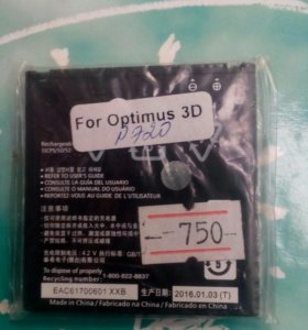 For Optimus 3D P720