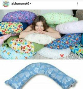 Подушка для беременных и кормления новая