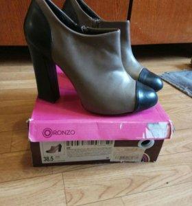 Ботинки женские осенние, новые