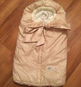 Мешок для младенца